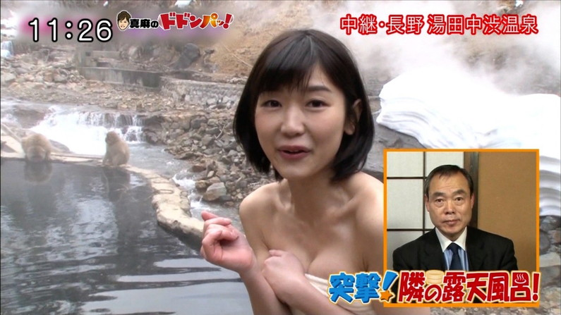 【温泉キャプ画像】タレント達が乳首ギリギリの所でバスタオル巻いてる温泉レポw 09