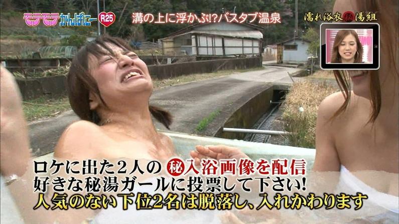 【温泉キャプ画像】タレント達が乳首ギリギリの所でバスタオル巻いてる温泉レポw 11