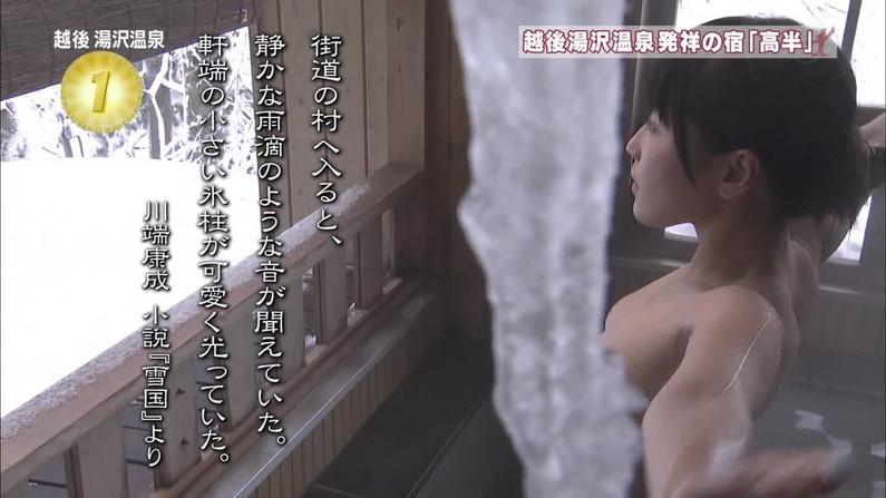 【温泉キャプ画像】タレント達が乳首ギリギリの所でバスタオル巻いてる温泉レポw 22