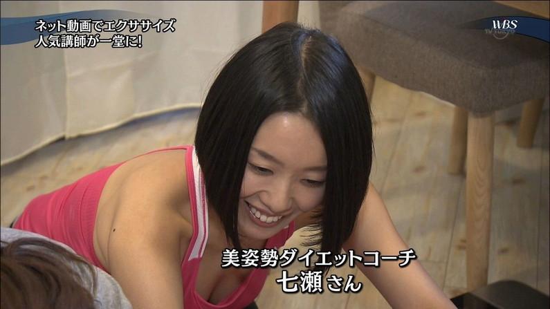 【胸ちらキャプ画像】テレビに映る巨乳美女の谷間から目が離せなくなるw 01