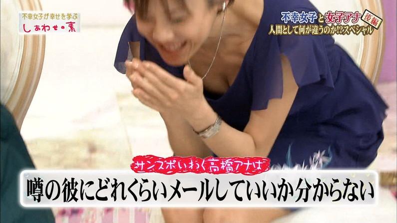 【胸ちらキャプ画像】テレビに映る巨乳美女の谷間から目が離せなくなるw 09