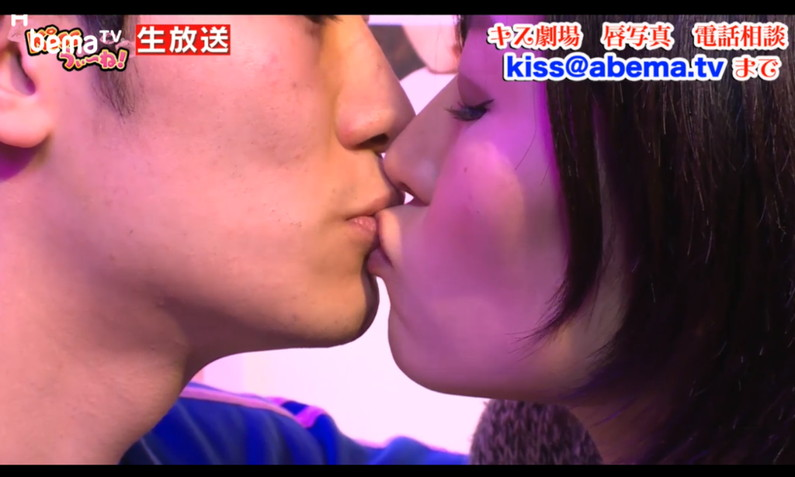 【キス顔キャプ画像】美女のキス顔やキスシーンってすごい興奮しないか?w 05