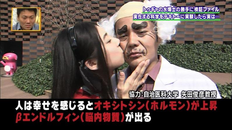 【キス顔キャプ画像】美女のキス顔やキスシーンってすごい興奮しないか?w 13