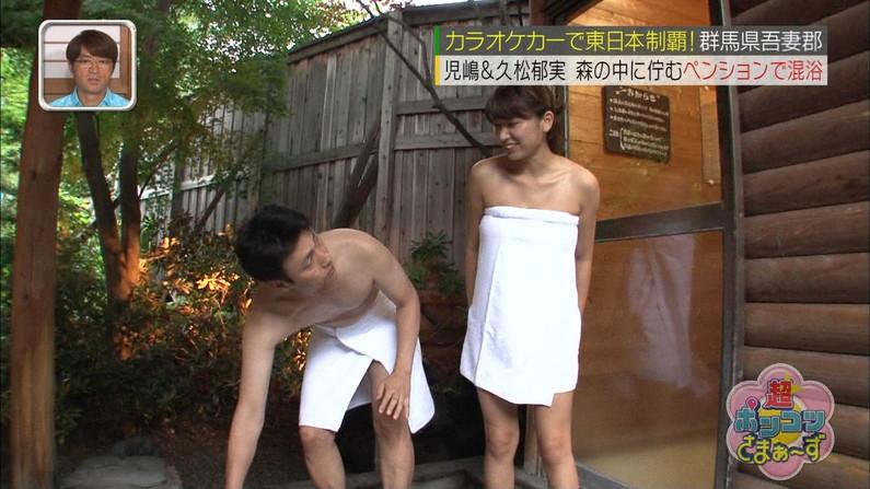 【温泉キャプ画像】オッパイしか目に入ってこないタレント達の温泉レポw 04