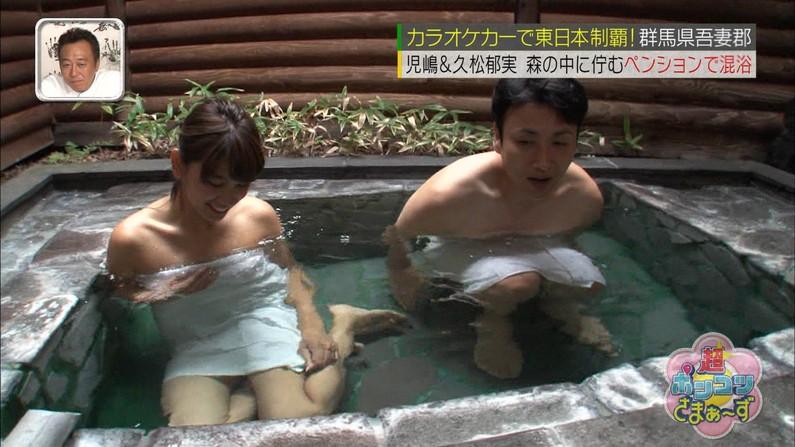 【温泉キャプ画像】オッパイしか目に入ってこないタレント達の温泉レポw 05