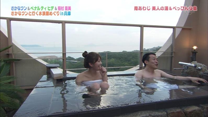 【温泉キャプ画像】オッパイしか目に入ってこないタレント達の温泉レポw 21