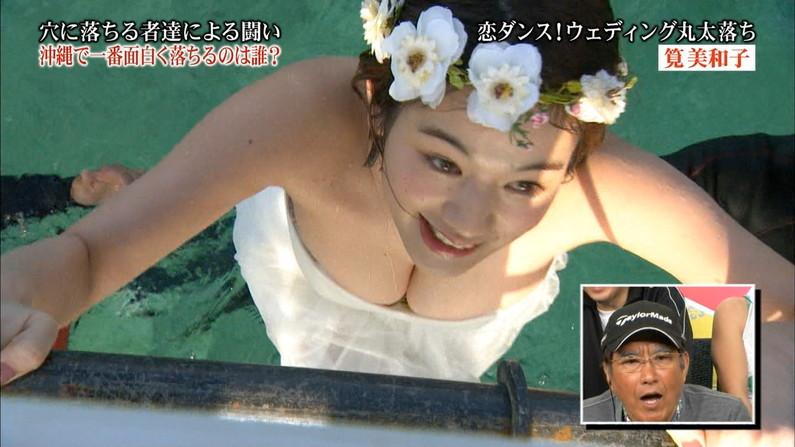 【胸ちらキャプ画像】見える!?筧美和子のオッパイがヤバい事にwwその他画像あり! 01