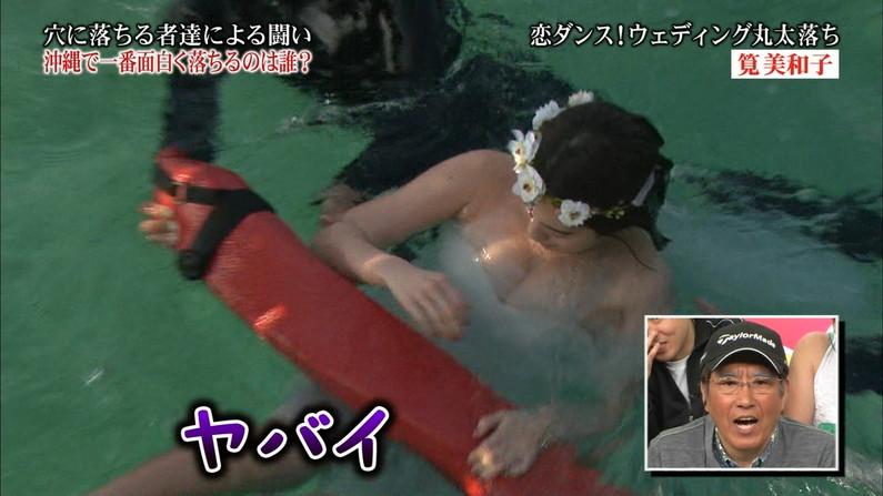 【胸ちらキャプ画像】見える!?筧美和子のオッパイがヤバい事にwwその他画像あり! 03