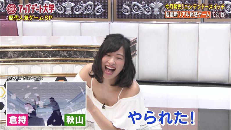 【胸ちらキャプ画像】見える!?筧美和子のオッパイがヤバい事にwwその他画像あり! 07