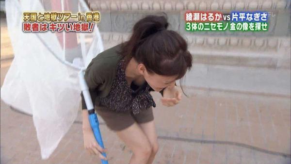 【胸ちらキャプ画像】見える!?筧美和子のオッパイがヤバい事にwwその他画像あり! 11