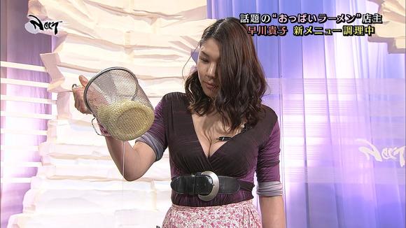 【胸ちらキャプ画像】見える!?筧美和子のオッパイがヤバい事にwwその他画像あり! 13