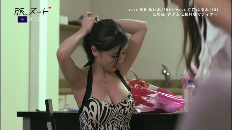 【胸ちらキャプ画像】見える!?筧美和子のオッパイがヤバい事にwwその他画像あり! 15