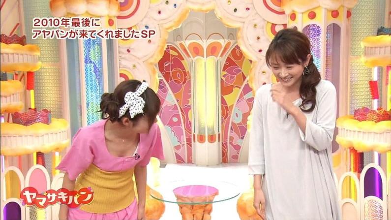 【胸ちらキャプ画像】見える!?筧美和子のオッパイがヤバい事にwwその他画像あり! 16