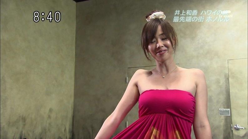 【胸ちらキャプ画像】見える!?筧美和子のオッパイがヤバい事にwwその他画像あり! 17