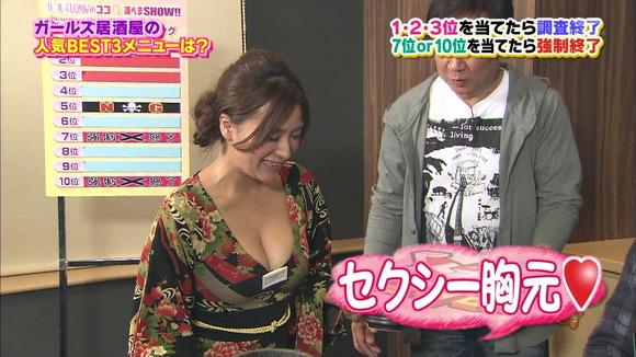 【胸ちらキャプ画像】見える!?筧美和子のオッパイがヤバい事にwwその他画像あり! 19