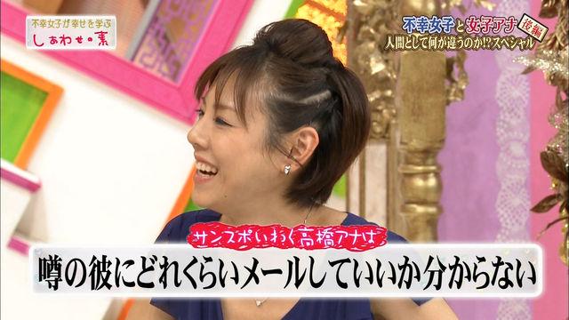 【胸ちらキャプ画像】見える!?筧美和子のオッパイがヤバい事にwwその他画像あり! 24