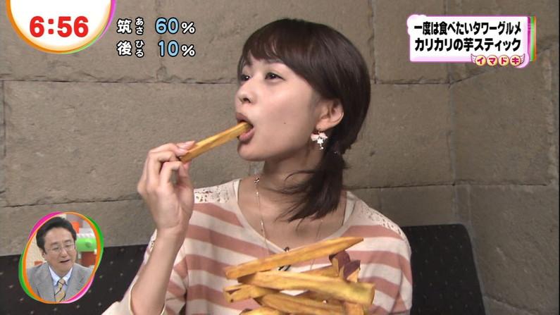 【疑似フェラキャプ画像】食レポしながらフェラ顔晒しちゃうスケベなタレント達w 09