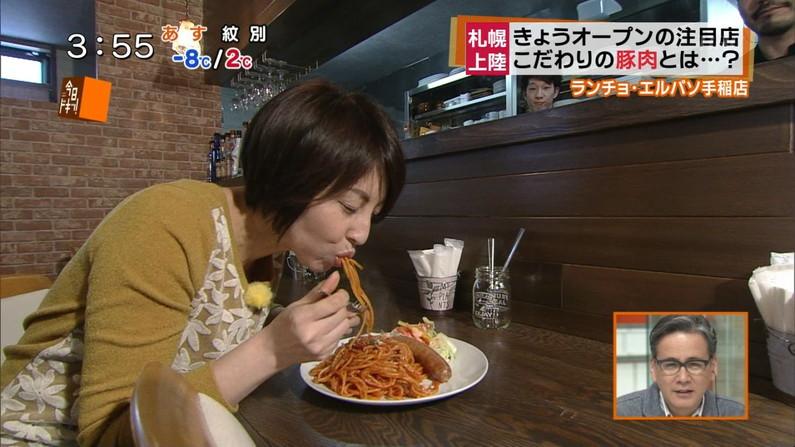 【疑似フェラキャプ画像】食レポしながらフェラ顔晒しちゃうスケベなタレント達w 14