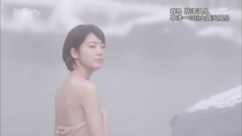 【温泉キャプ画像】ポロリチラリが一番期待度高まる温泉レポw 05
