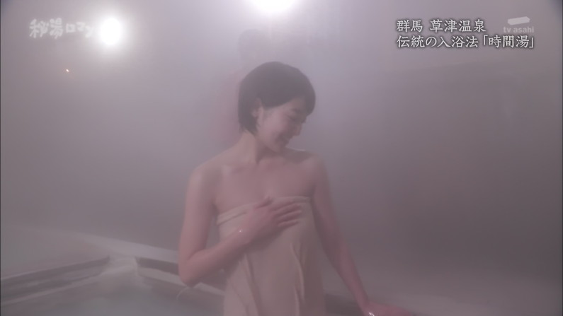【温泉キャプ画像】ポロリチラリが一番期待度高まる温泉レポw 06