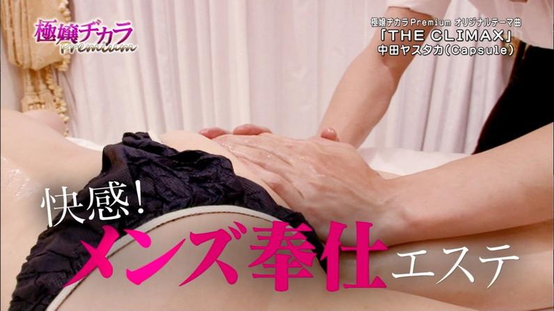 【エステキャプ画像】テレビでエステ受けてる美女の潰れオッパイがエロすぎw 07