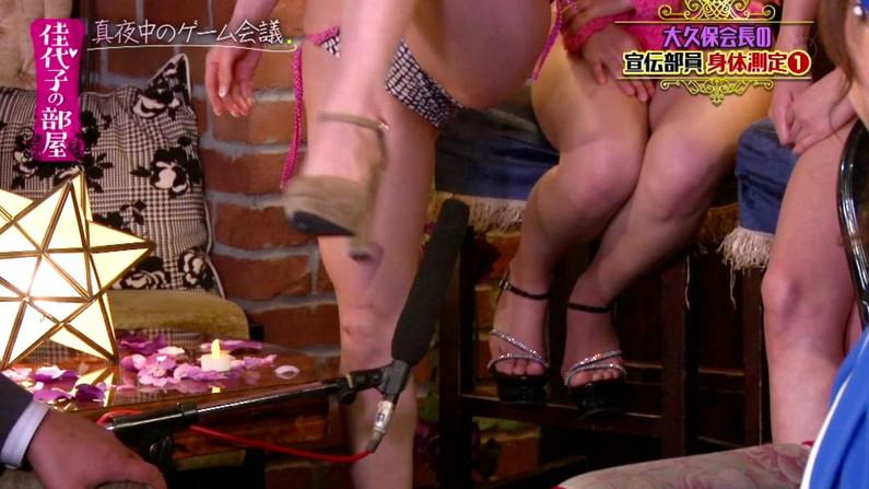 【開脚キャプ画像】テレビでお股クパーし過ぎのタレント達の見えてはいけない物がwww 17
