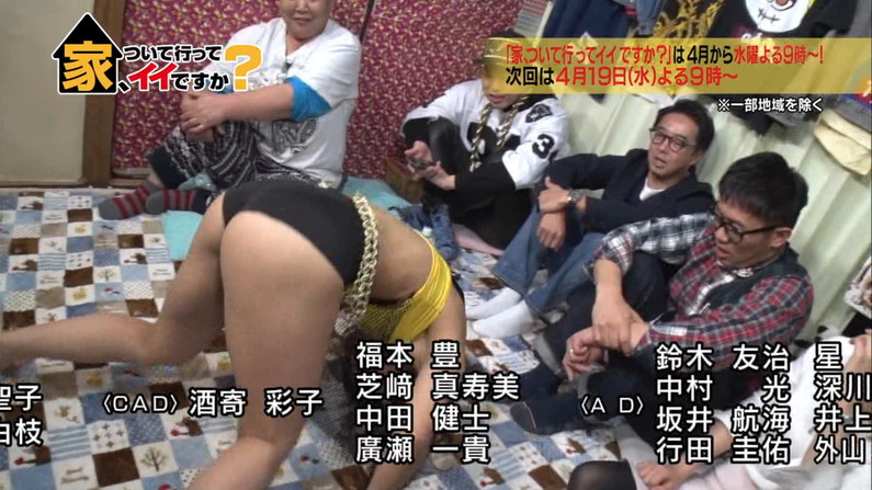【お尻キャプ画像】テレビなのに思いっきりハミ尻しちゃってる美女達w 15