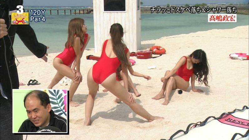 【お尻キャプ画像】テレビなのに思いっきりハミ尻しちゃってる美女達w 19