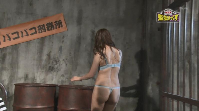 【お尻キャプ画像】テレビなのに思いっきりハミ尻しちゃってる美女達w 20