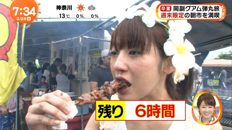 【疑似フェラキャプ画像】タレント達の食レポ―シーンで見せるエロい顔に色んな意味で突っ込みたくなるよなw 15