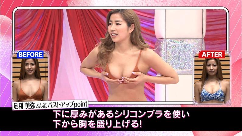 【水着キャプ画像】テレビで小さな水着着せられてハミ乳しまくりの美女達w