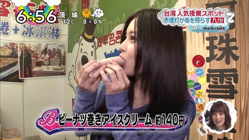 【疑似フェラキャプ画像】食レポの時大きなお口開けてフェラ顔なっちゃうタレント達ww 11