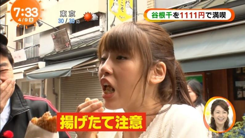 【疑似フェラキャプ画像】食レポの時大きなお口開けてフェラ顔なっちゃうタレント達ww 24
