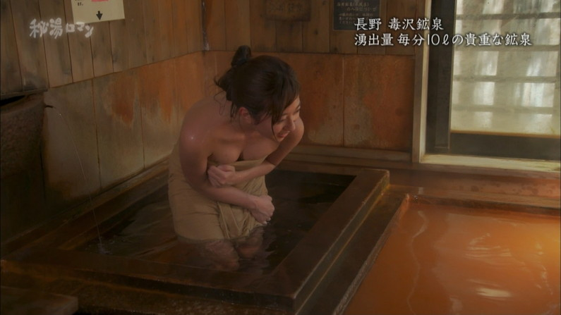 【温泉キャプ画像】タレント達の滅多に見れない入浴シーンってやっぱりエロ目線で見てしまうよなw 11