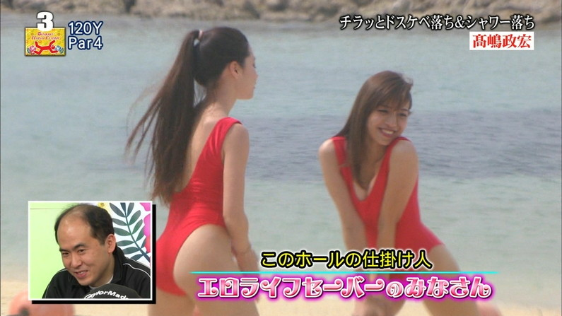 【水着キャプ画像】今年の夏も待ち遠しい!テレビでエロい水着紹介されてる水着美女達w 22