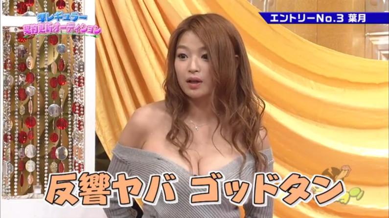 【胸ちらキャプ画像】タレント達のセクシーな胸元からチラリと見える乳房がエロすぎw 23