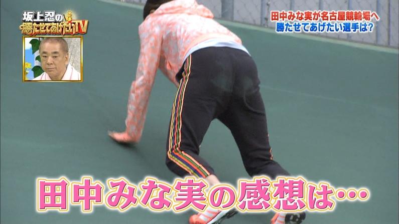 【お尻キャプ画像】タレント達がヒップライン強調するようなズボンでお尻の形が丸わかりw