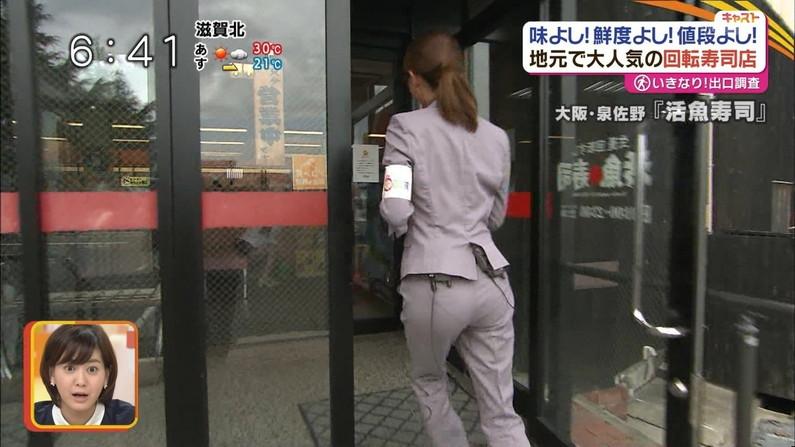 【お尻キャプ画像】タレント達がヒップライン強調するようなズボンでお尻の形が丸わかりw 06