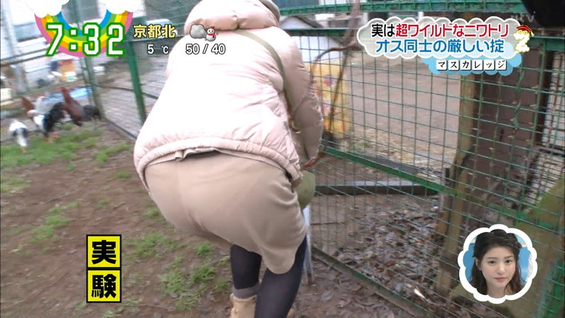 【お尻キャプ画像】タレント達がヒップライン強調するようなズボンでお尻の形が丸わかりw 19