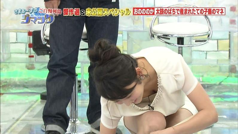 【胸ちらキャプ画像】前屈みは女子アナの武器?これ見よがしに胸ちらしてるぞw 11