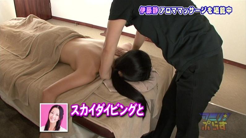 【エステキャプ画像】テレビでエステ受けてるタレント達って乳首にシールとか貼ってるのか?ww 06