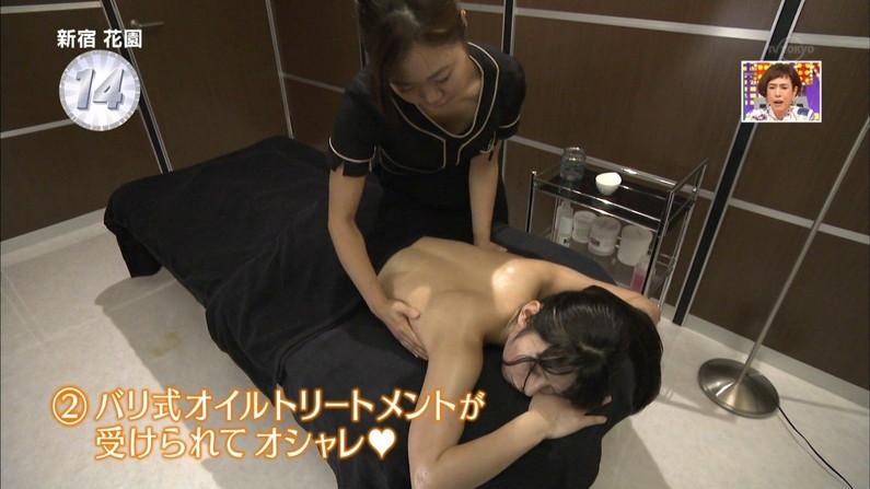 【エステキャプ画像】テレビでエステ受けてるタレント達って乳首にシールとか貼ってるのか?ww 14