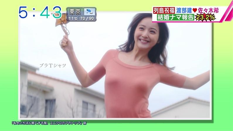 【佐々木希キャプ画像】あのノゾミ―ル事佐々木希がまさかの結婚!これまでテレビで映されたエッチなシーンww 04