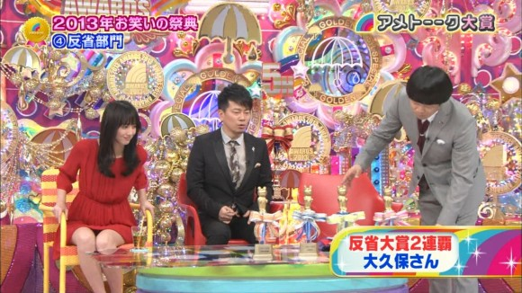 【佐々木希キャプ画像】あのノゾミ―ル事佐々木希がまさかの結婚!これまでテレビで映されたエッチなシーンww 10