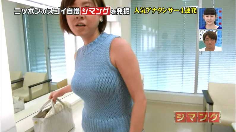 【着衣巨乳キャプ画像】服着てても巨乳主張し過ぎのタレント達w 11