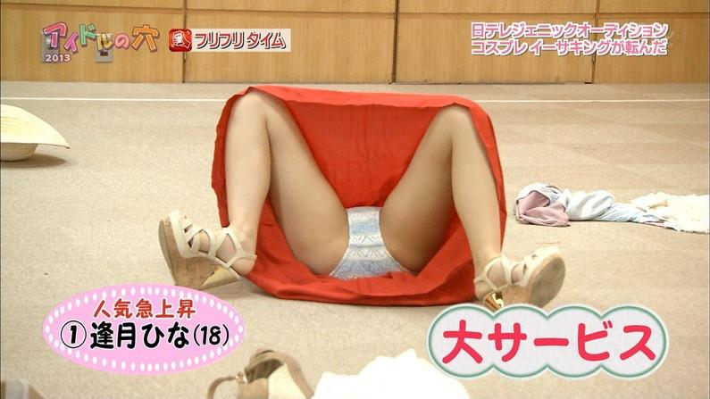 【おマンコキャプ画像】タレントがおマ〇コ見せる勢いで思いっきりお股広げてるww 23