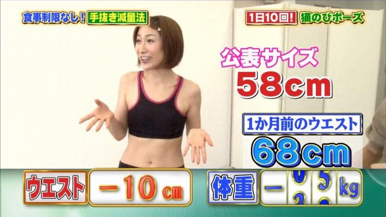 【へそチラキャプ画像】テレビで可愛いおへそ出しちゃってるタレントに興味あるやつちょっと来いw 13