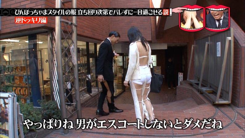 【お尻キャプ画像】タレント達がパン線見えちゃうくらいピタッとしたパンツ履いてるもんだからw 15