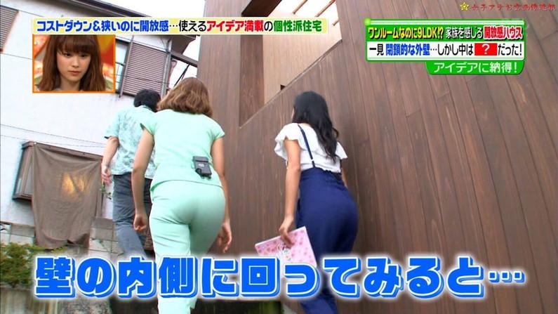 【お尻キャプ画像】タレント達がパン線見えちゃうくらいピタッとしたパンツ履いてるもんだからw 23