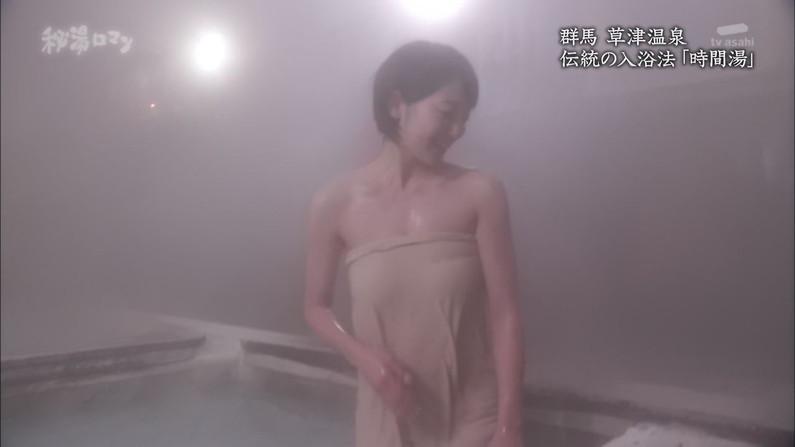 【温泉キャプ画像】バスタオルからはみ出すオッパイのエロい温泉レポw 12